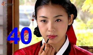 hwang jini 40