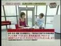 [TV] 2008.08.26 On-Time (feat. Leah Dizon)