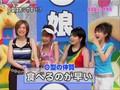 Morning Musume ~ O Gata Team