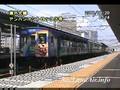 Seto-Oohashi Line #10, Anpanman Trokko, Okayama station, 20080820.mp4