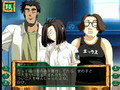 GreenGreen(Game) Sanae-Route Part7