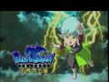 Blue Dragon Tenkai No Shichi Ryuu 16