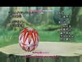 Amatsuki 6 SUB