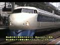 Shinkansen Scenery #6, Series0&100, Tail Light to Head Light, Okayama Station 20080820.mp4