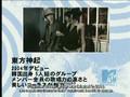 {TVfXQForever} 2007.03.26 TVXQ on MTV M-size Monthly Face (Part 4) [English Subbed].avi