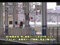 Shinkansen Scenery #7, Series0 R68 in JNR livery, Okayama station 20080820.mp4