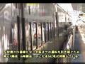 Shinkansen Scenery #8, Series100 in Fresh Green livery, Okayama station 20080820.mp4