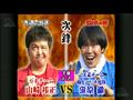 gaki no tsukai #918 (2008.08.24)