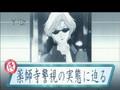 Yakushiji Ryouko #09