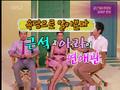 Go Ara & Jang Geun-Seok @ Entertainment Weekly(Aug 30, 2008)