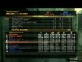 Metal Gear Online - mgo 03.sept.08_3 MGOF Fun Night -veoh.divx