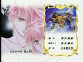 Fushigi Yuugi Episode 12
