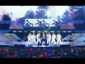 Rising Sun Extra Live Remix