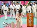 Yamapi - 8 Jida J Karate