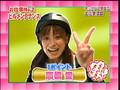 Work is experienced in Kidzania Tokyo.(3)