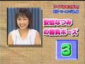 Idol o Sagase 23 - Rumiko Chigi meets MoMusu 2