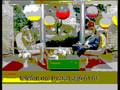 Mehmet Sungur (Billur Rengi 1. Bolum 3/5)