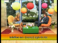 Mehmet Sungur (Billur Rengi 1. Bolum 4/5)