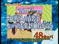 H!M 178 [2003.09.21]