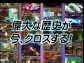 Tatsunoko vs. Capcom Trailer 1