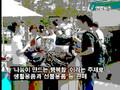 09.09.08 GunKook University Hospital Fund Raising Event