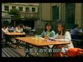 The Best Lover 3 (Yumiko Takahashi, Gorō Inagaki)