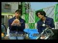 The Best Lover 2 (Yumiko Takahashi, Gorō Inagaki)