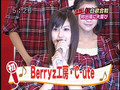 Berryz Koubou & ºC-ute on Kohaku News