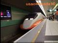 台湾新幹線(1)