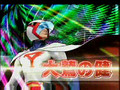 Tatsunoko vs. Capcom Trailer 2
