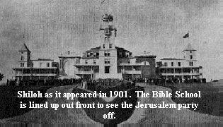 Sept 1997 Ron Parker talks about Shiloh Church