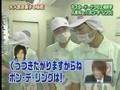 [Yax3] 2006.11.07 Tegoshi & Shige - Donuts.wmv
