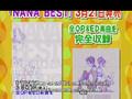 NANA46