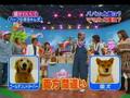 shimura zoo 080913