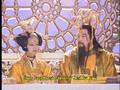 Lotus Lantern ep21 (English Subtitle)