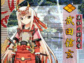 戦極姫 (sengoku hime) DEMO MOVIE
