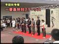 Shinkansen Sprint, trailer.avi