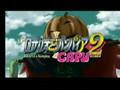 Rosario + Vampire Capu2 Trailer