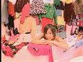 Sejo - Misako Yasuda pt6