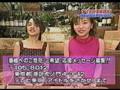 Idol o Sagase 30 - Subunits
