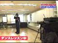 Idol o Sagase 46 - Rinne Yuki Geshiki Dance Lesson