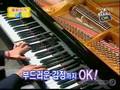 Micky and Yunho - Banjun Drama NGs