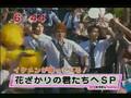 Hanazakari no Kimitachi e SP Mezamashi TV 080919