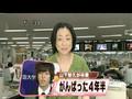 Yamapi Super News 08.09.19