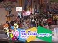 BS Junior Nodojiman Takahashi Ai (1999.10.07)