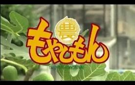 Moyashimon 09