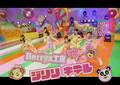 Berryz Koubou -10- Jiriri Kiteru (HM Live)