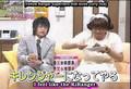 Shoon & Massu AiQ Skit 2