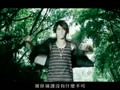 fei lun hai - wo you wo de young