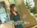 Uta Doki! 300 071205 Konno Asami - Totsuzen